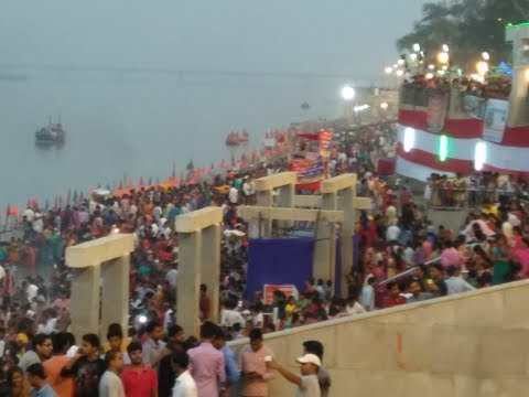 Patna Bihar Chat Puja Day 1 And Day 2 # 2017
