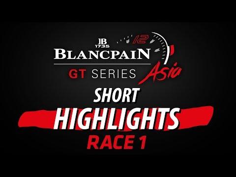 Blancpain GT Series Asia - Shanghai - Race 1 Short Highlights