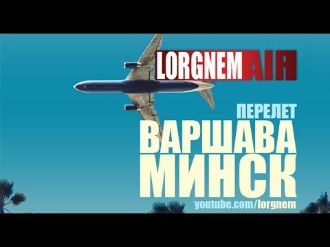 О Минске, о моём интервью, о новых фильмах 🤘🏼13 - YouTube