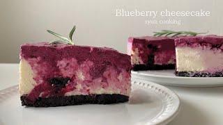 冷やすだけ!ブルーベリーチーズケーキ作り方 Blueberr…