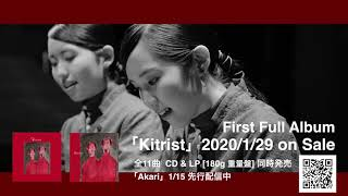 "Kitri -キトリ- ""Akari"" Music Video [official] With Subtitles (英語字幕付)"