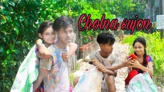 Chol na Sujon   official music video   Bokhate (2016 short Film) jeet & Neha Ahmmed Humayun