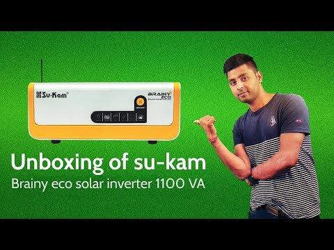 sukam solar inverter unboxing #loomsolar
