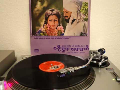 Dooja Akhara by Mohd Siddiq & Ranjit Kaur (VinylRip)