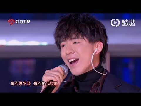 Đáp Án - Lưu Vũ Ninh Đêm hội xuân Giang Tô