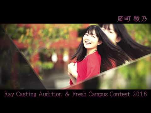 NEW SOUL NEW ERA / FRESH CAMPUS CONTEST 2018 / 岡町綾乃