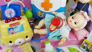 Doctor Ambulance and Baby doll…