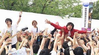 PAN【FREEDOM NAGOYA 2017 PANゲリラライブ】 2017.6.24(土) 大高緑地...