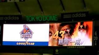 2009.4.11 巨人 vs 阪神 2回戦 ジャイアンツ 本日のスタメン発表