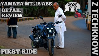 Yamaha MT 15 ABS 2019 Detail Review | Price |Mileage | Pro & Cons | Hindi | Z Techknow | First Ride