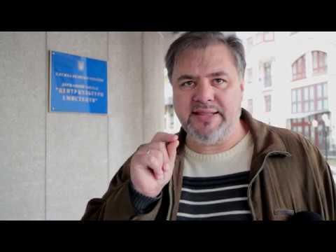 Ruslan Kotsaba: Руслан Коцаба : псевдореформа СБУ, лейтенант Іван Баканов і ганебна заборона зйомки біля будівлі СБУ