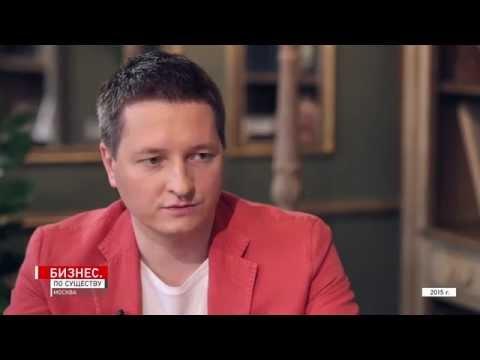 """Бизнес. По существу"" с Евгением Ларионовым на World Business Channel"