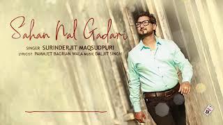 SAHAN NAL GADARI (Full Song) |  SURINDERJIT MAQSUDPURI | Latest Punjabi Songs 2018
