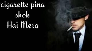 cigarette adat Nahe haa mera