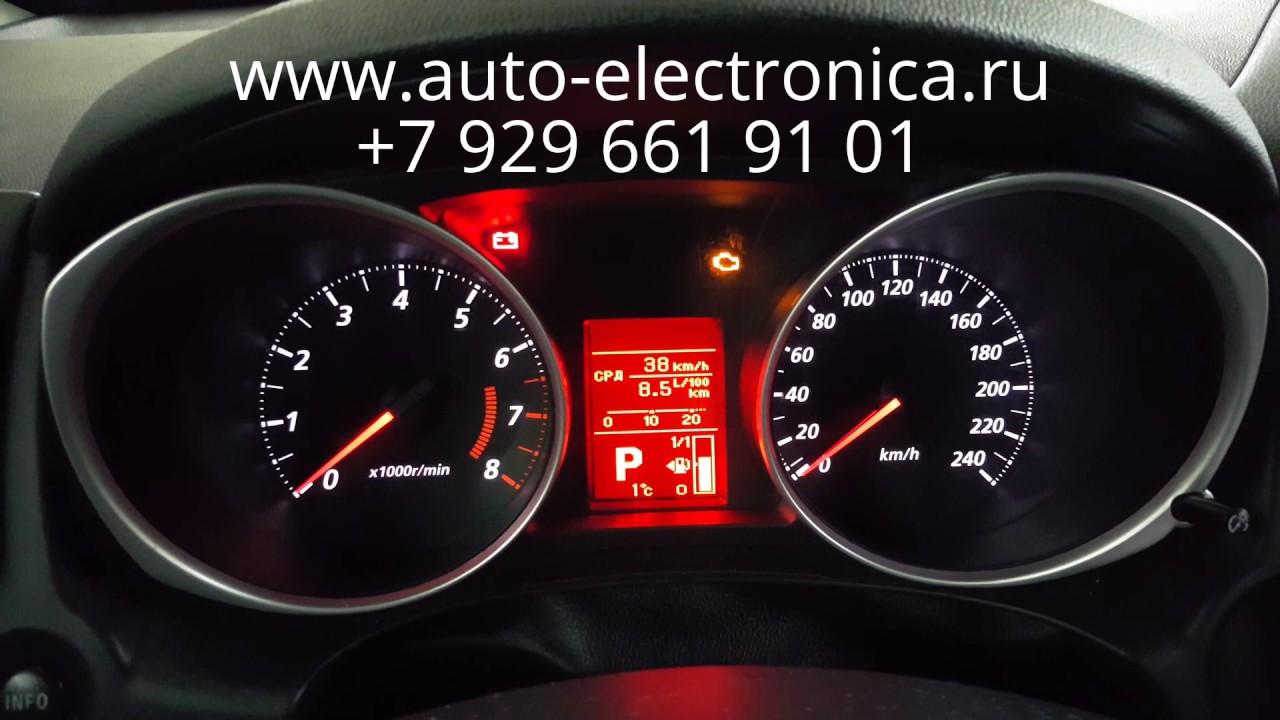 Купить mitsubishi asx в москве у официального дилера цена на автомобиль митсубиси асх указана на сайте rolf-mitsubishi. Ru. Тест драйв mitsubishi asx вы можете заказать по телефону или на сайте.