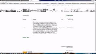 Как быстро добавить сайт в DMOZ  сервис Vdmoze(Предлагаю прогон хрумером по базe в (2млн.200тыс.) сайтов. Заказать прогон можно здесь:http://www.plati.ru/asp/pay.asp?id_d=1621316..., 2014-08-26T13:16:00.000Z)