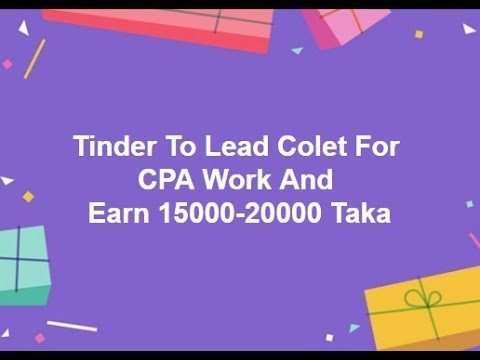 Facebook & Tinder CPA & Lead/Click Sell.lead collect from tinder.com - YouTube