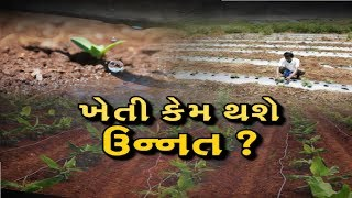 Vapi most polluted areas in india