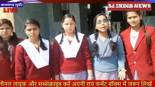 राजकीय आश्रम पद्धति इंटर कॉलेज परिसर में बाबा साहब के नाम लेने पर दलित छात्राओं कोकिया क्लास से बाहर