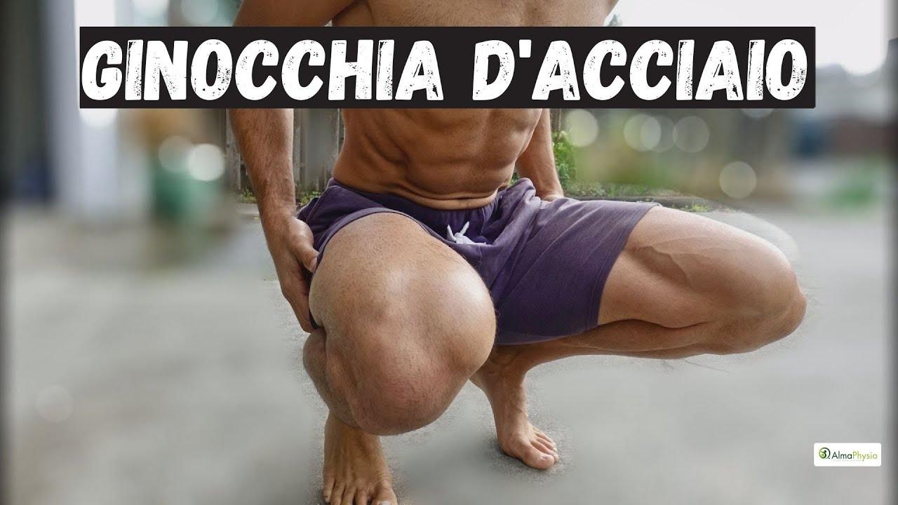 Dolore al ginocchio 5 esercizi - YouTube