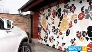 Новая технология окраски панелей DURA PRINT от Kruzik - VOROTA24.COM.UA