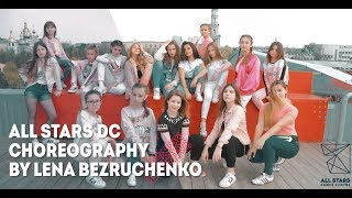 Get Up Ciara Choreography By Елена Безрученко All Stars Dance Centre 2019