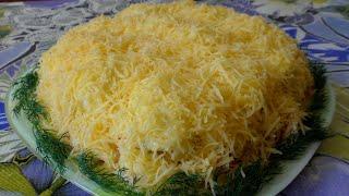 Салат сугробы с курицей простой и вкусный рецепт. Просто быстро и вкусно