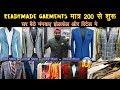 Complete Family Clothing Store | Designer Coat Pant, Sherwani, Waistcoat, Tuxedo | Ethnic Wear