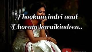 Un peyaril en peyar serum❣️ | sembaruthi title song | tamil whatsapp status