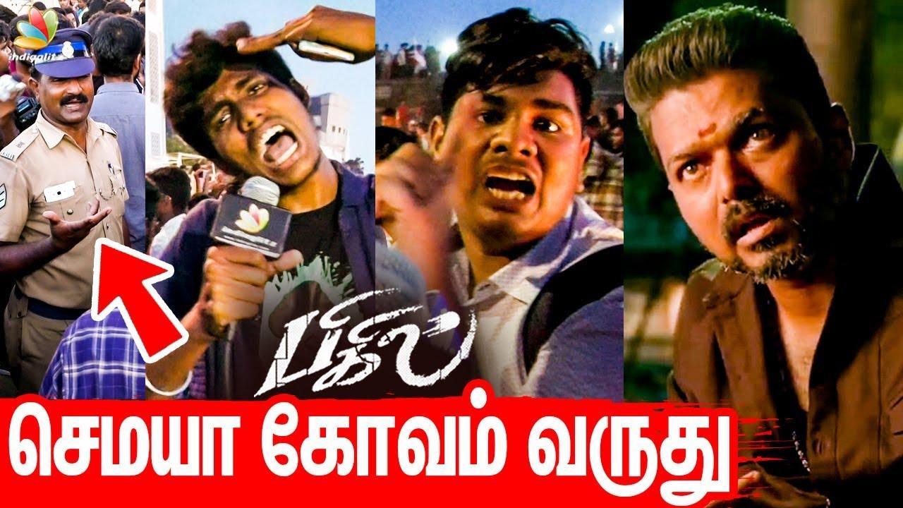 Trailer-க்குமா பிரச்னை பண்ணுவீங்க : Vijay Fans Angry Speech | Bigil Trailer Reaction