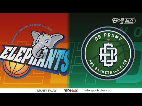 【FULL】 3rd Quarter   Elephants vs Promy   20171119   2017-18 KBL
