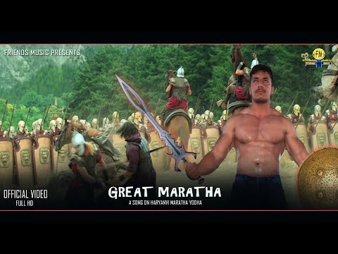 Full Video Latest song / THE GREAT MARATHA /जय शिवाजी / Gurjeet Maratha /FM - 9728000335