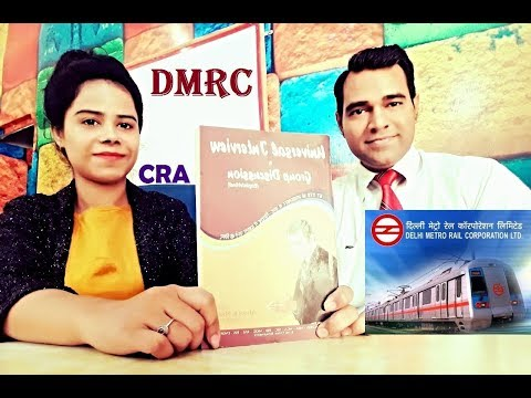 DMRC CRA interview (Tips in Hindi/English)