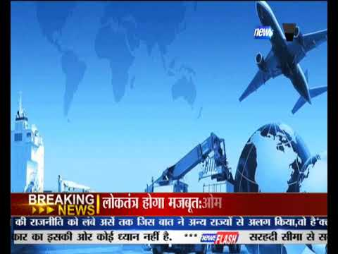 SURAT: TRADE IMBALANCE CAUSES CONTAINER SHORTAGE | News Flash