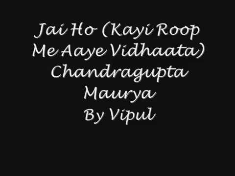 Jai ho song of chandragupta maurya reprise