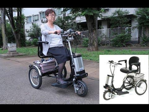 電動三輪車 クルーザー - YouTube