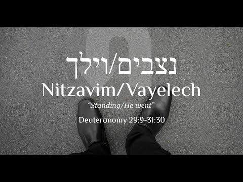 Nitzavim-Vayelech, Read Aliyah 4, Verses 1-3
