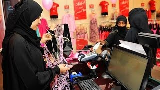 First 'halal' sex shop gets support in Saudi Arabia