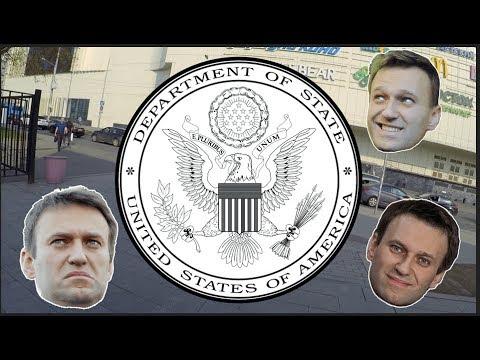 СтопХам-Провокация, Навальный