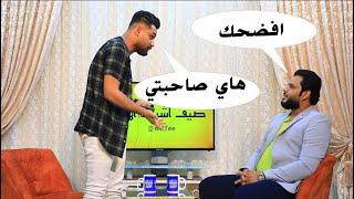 فضيحه علي الشيخ صورصاحبتة وترك الاستوديو ورفع دعوى قضائية ضد المقدم!!