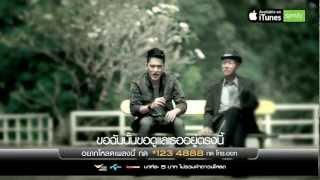 ใจกลางความรู้สึกดีดี (Jai-Glarng-Kwarm-Roo-Seuk-Dee-Dee) - เอ๊ะ จิรากร (JIRAKORN) 【OFFICIAL MV】