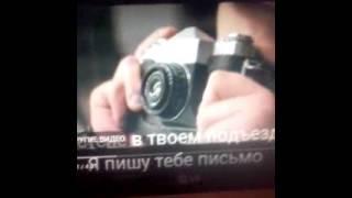 Мой любимый клип френды - всегда буду с тобой  Саша Спилберк