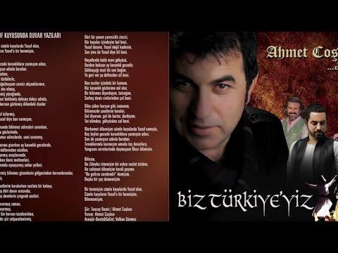 Ahmet Coşkun - Kendini Anlatan Şehir Erzurum