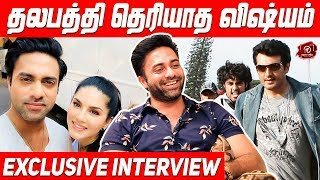 Sunny Leone Is Inspiration | Seeru Exclusive Interview With Navdeep