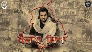 Punjab Sian (Pardeep Sran) Mp3 Song Download