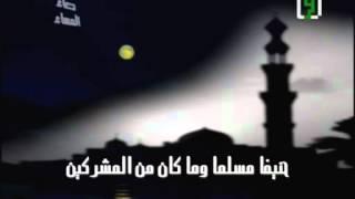 invocations de la nuit