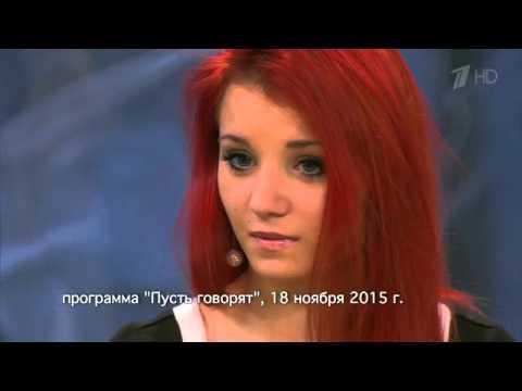 Итоги года 2015  Часть 1  Пусть говорят  Выпуск от 28 12 2015 - Видео онлайн