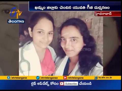 Tragedy | Khammam woman dies in Road Accident at Saroornagar | Hyderabad