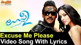 Excuse Me Please Song With Lyrics I Uppi 2 I Upendra,Kristina Akheeva
