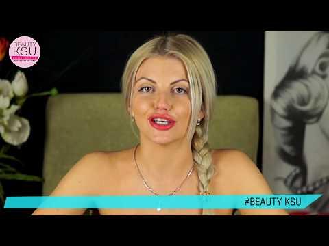 Cмотреть видео онлайн Укпражнения Как сделать грудь упругой и подтянутой. Уход за грудью Beauty Ksu